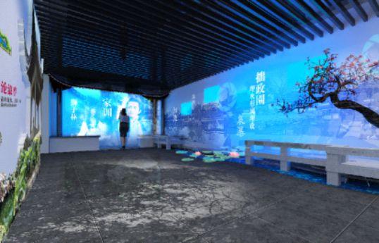 苏州名城水文化馆