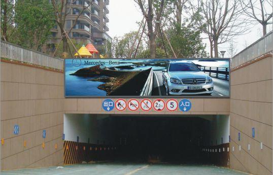 停车场广告媒体服务